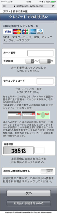 SmartPhone001