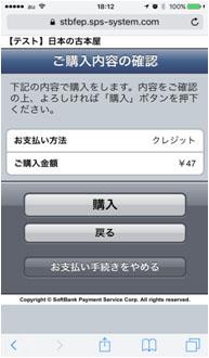 SmartPhone002