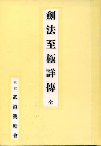 Images of 木下寿徳 - JapaneseClass.jp