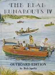 THE REAL RUNABOUTS Ⅳ/ルナボート 4