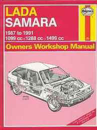Lada Samara 1987-91 (Owners Workshop Manual)/ラダ サマラ