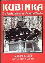 The Russian Museum of Armoured Vehicles-KUBINKA