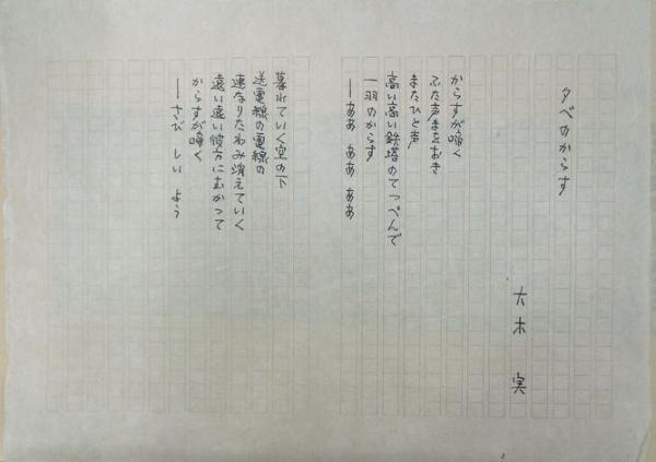 大木実の画像 p1_16