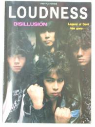 YMM PLAYER別冊 LOUDNESS DISILLUSION