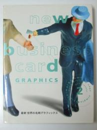 New Business Card Graphics.2 最新 世界の名刺グラフィックス
