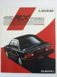 自動車カタログ SUBARU ALL NEW LEONE 4WD RX Turbo