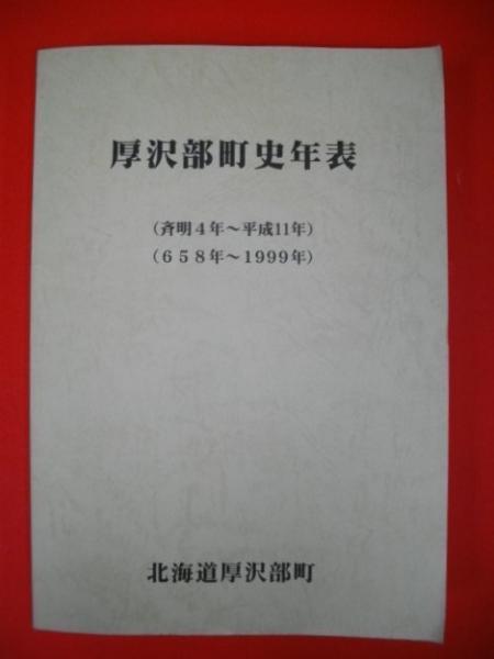 平成 1999 年 【図解・社会】平成を振り返る、1999年10大ニュース:時事ドットコム