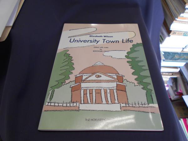 シャーロッツヴィル―アメリカ大学町点描 University Town Life ...