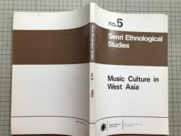 Music Culture in West Asia / Senri Ethnological Studies no.5