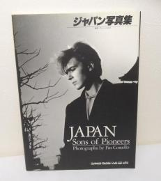 ジャパン写真集 : Japan・sons of pioneers