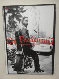 My Freedamn! 3 Vintage Jackets & T-shirts Issue