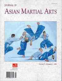 Journal of Asian Martial Arts Vol7 No4 1998 アジアの武道洋雑誌