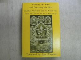 Calming the mind and discerning the real : Buddhist meditation and the middle view, from the Lam rim chen mo Tsoṅ-kha-pa