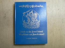 Spiritual guide to the Jewel island ; Wegfuhrer zur juweleninsel ; Unesco collection of representative works