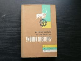 An introduction to the study of Indian history インド史研究入門