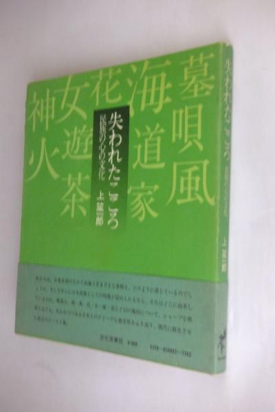 日本刀各時代の様相(三矢宮松 著) / 一心堂書店 / 古本、中古本、古 ...
