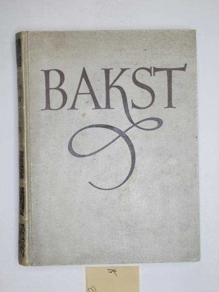 Bakst. The Story of the Artist's Life. バクスト伝  限定315部256番