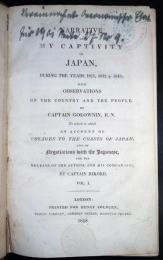 (英)日本幽囚記 及幕末日本見聞録  付録:リコード著 日本人との交渉 全2巻 Narrative of  My Captivity in Japan, during the Years 1811, 1812 &1813, with Observations on the Country  and the People. To which is added An Acount of  Voyages to the Coasts of Japan, and of Negotiations with the Japanese, for the Release of the Author  and his Companions, by Captain Rikord.