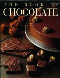 チョコレートの本 ブラン序 The Book of Chocolate. Pref. by J.Bourin.