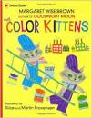 The Color Kittens (英書・絵本)