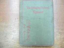 The Sunday School Hymnal. (表紙に「フェリス和英女学校」刻印)