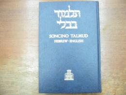 Soncino Talmud17/Baba Mezi'a.New Edition..Hebrew-English Edition of the Babylonian Talmud.
