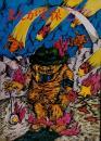 まんが安保●水木しげる/石森章太郎/井上洋介/藤子不二雄/井上智/赤塚不二...