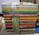 揃 落語ファン倶楽部Vol.1~21+別冊 全22冊