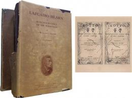 Lafcadio Hearn; A Bibliography of His Writings