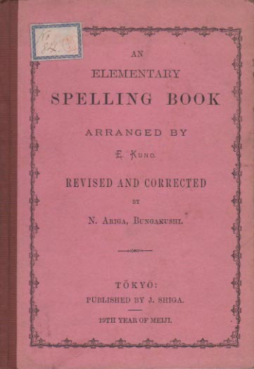 An Elementary Spelling Book