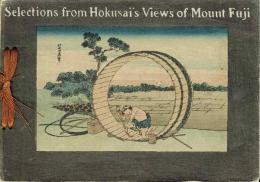 Selections from Hokusai's Views of Mount Fuji