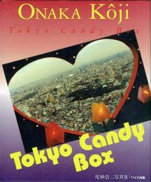 Tokyo Candy Box (ワイズ写真叢書 9)