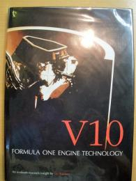 洋書 V10 FORMULA ONE ENGINE TECHNOLOGY