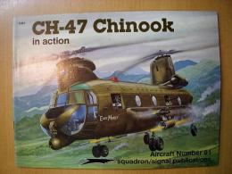 洋書 CH-47 Chinook in action №91