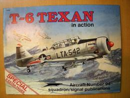 洋書 T-6 TEXAN in action №94