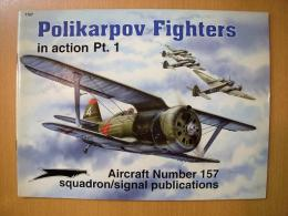 洋書 Polikarpov Fighters in action Pt.1 №157