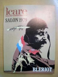 フランスの航空雑誌 ICARE Revue de l'aviation française 89 louis bleriot salon 1979