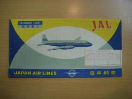 JAL 日本航空 チケットホルダー