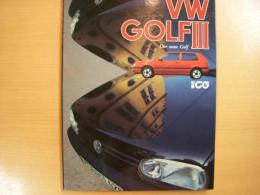 別冊CG VW GOLFⅢ