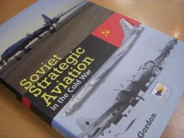 洋書 Soviet Strategic Aviation in the Cold War
