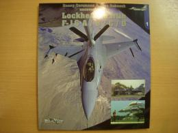 洋書 Uncovering the Lockheed Martin F-16 A/B/C/D