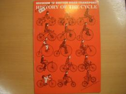 MUSEUM OF BRITISH ROAD TRANSPORT 図録 HISTORY OF THE CYCLE