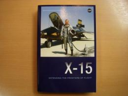 洋書 X-15  Extending the Frontiers of Flight