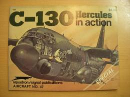 洋書 C-130 Hercules in action №47