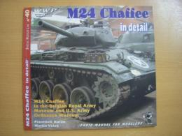 洋書 M24 Chaffee in Detail  M24 Chaffee in the Belgian Royal Army Museum and US Army Ordnance Museum