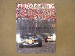 F1モデリング Vol.29 特集・The Ultimate F1 Car Detail Guide 2006. Under the Microscope!