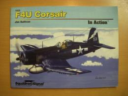 洋書 F4U Corsair in Action