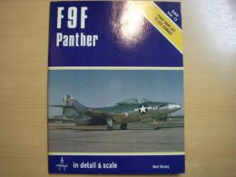 洋書 Detail & Scale Vol.15 F9F Panther