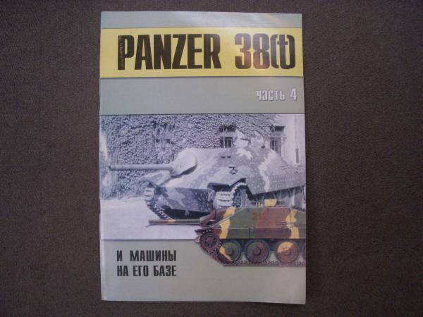 洋書 10 SS-Panzer Division: Frundsberg (Album Historique) / 菅村 ...