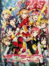 ラブライブ! The School Idol Movie パンフレット